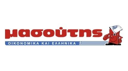 masoutis